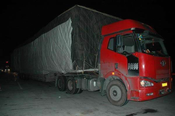 (天天返程车)聊城到庐阳区的物流货车省省回头车