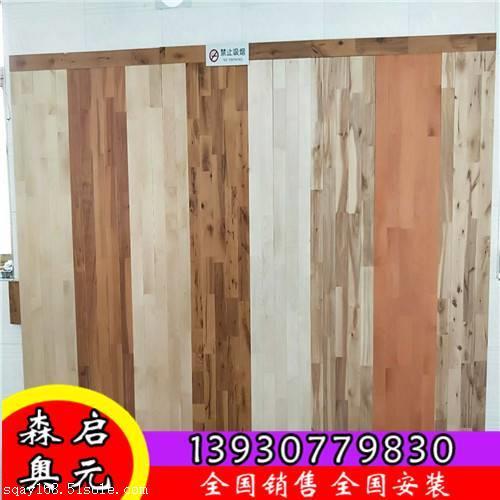 决定室内篮球木地板 价格的主要因素是材料