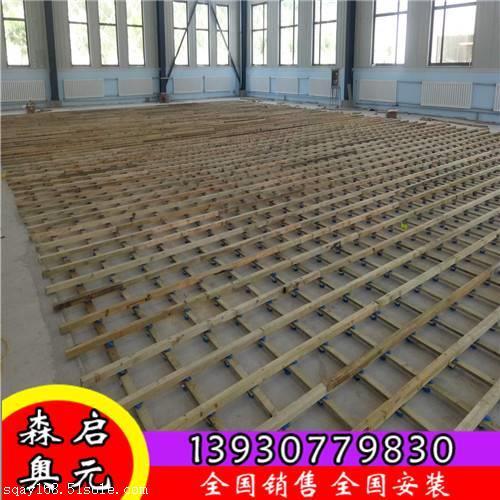 篮球馆木地板安装专业团队