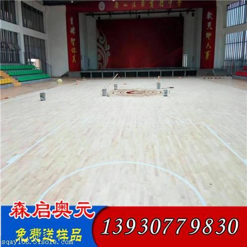 篮球木地板安装当然选 实木指接地板