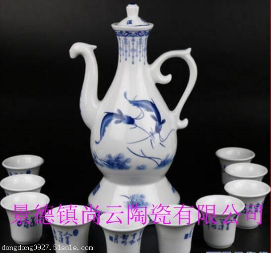 陶瓷自动酒具