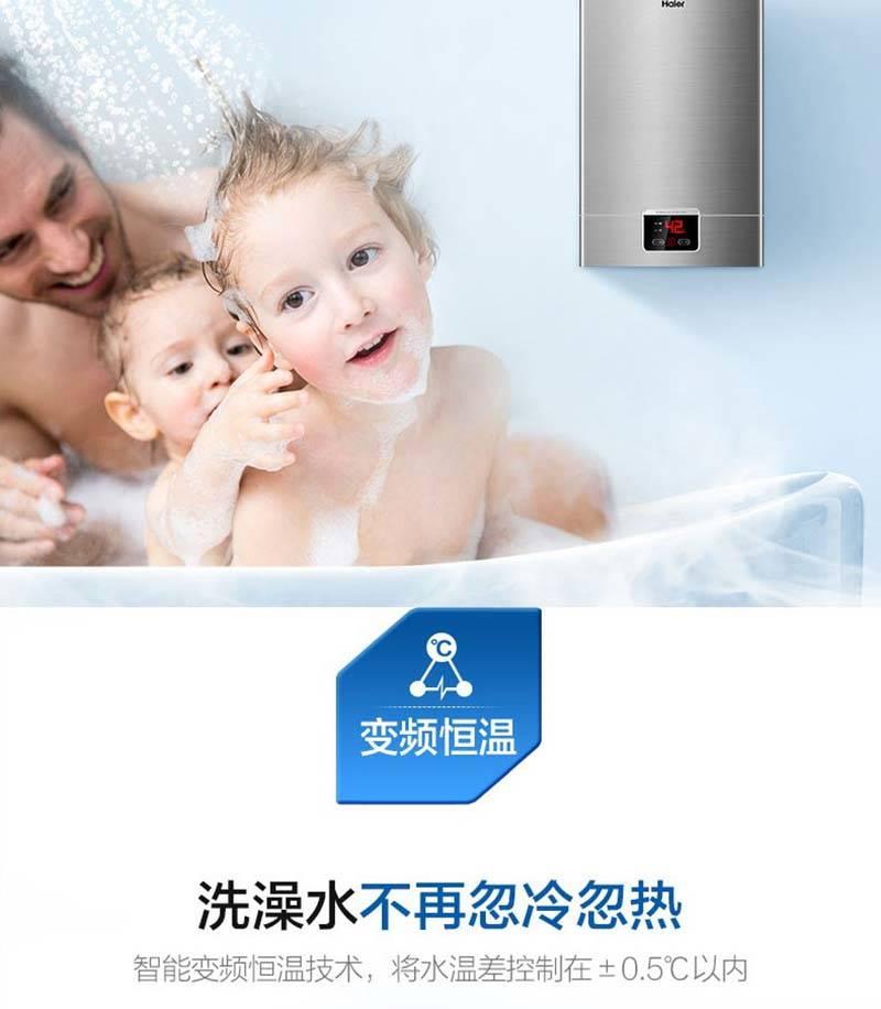 燃气热水器哪个牌子好,燃气热水器多少升