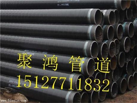 大口径三层pe防腐钢管今日价格