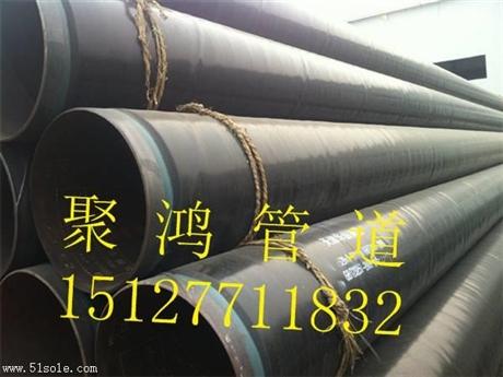 燃气用3PE防腐钢管厂家加工