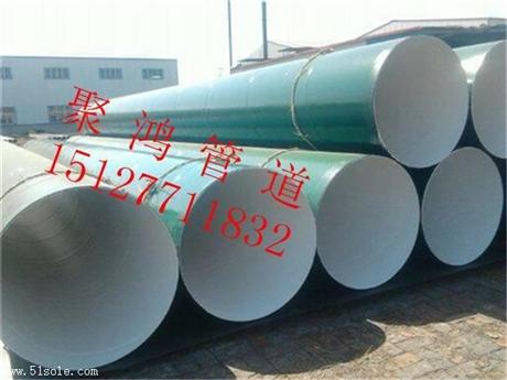 优质8710输水用防腐钢管厂家