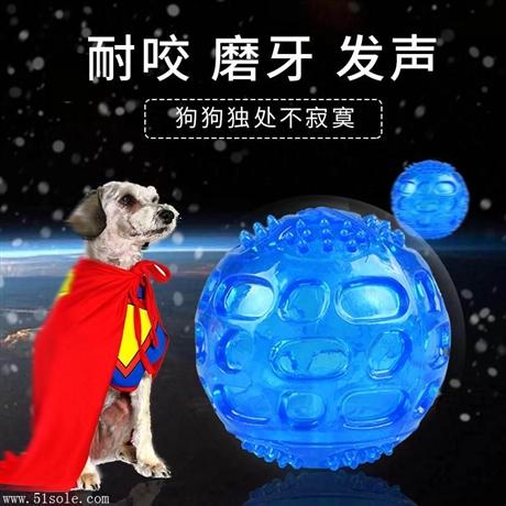 宠物用品宠物玩具发声球