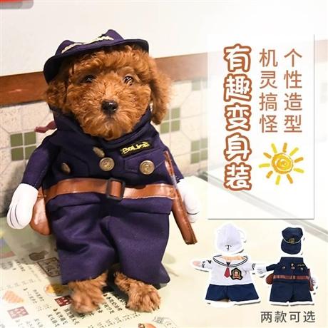 宠物用品宠物衣服狗狗水手变身装