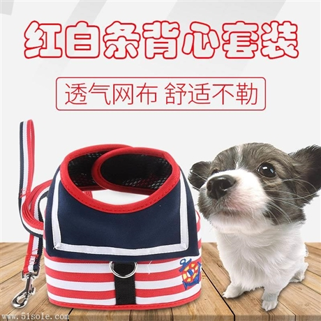 宠物用品宠物迷彩网布背心套装