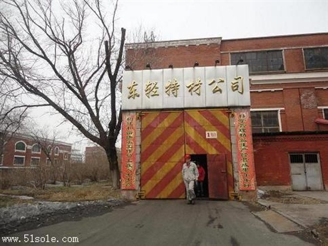 中国一铝及中铝集团、铝合金锻件-、7075-6061-5083铝锻件-、