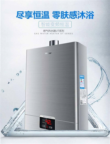 如何选择燃气热水器,燃气热水器怎么使用