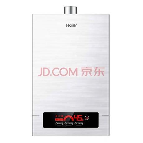 海尔燃气热水器怎么用,燃气热水器多少升