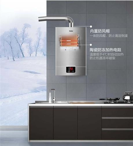 燃气热水器推荐,家用燃气热水器多少升合适