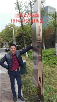 吉安太阳能户外宣传栏生产行业领先