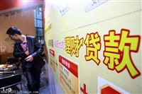 上海房屋抵押贷款什么时候能贷款