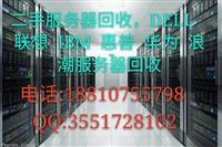 南京浪潮16G2666V内存回收价格