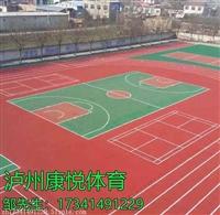 内江EPDM球场跑道施工 小区公园环保防滑地胶 彩色塑胶地坪