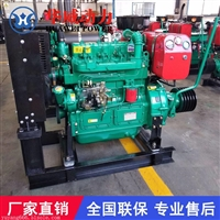 潍坊ZH4102ZP四缸柴油机 52kw配粉碎机木屑机专用柴油发动机