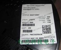 上海回收飞利浦芯片回收ST三极管
