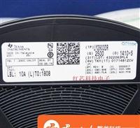高价芯片回收