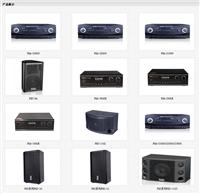 商丘专业会议音响设备专卖3