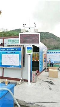 深圳扬尘噪声监测设备带CCEP跟CPA两个认证高低位摄像头