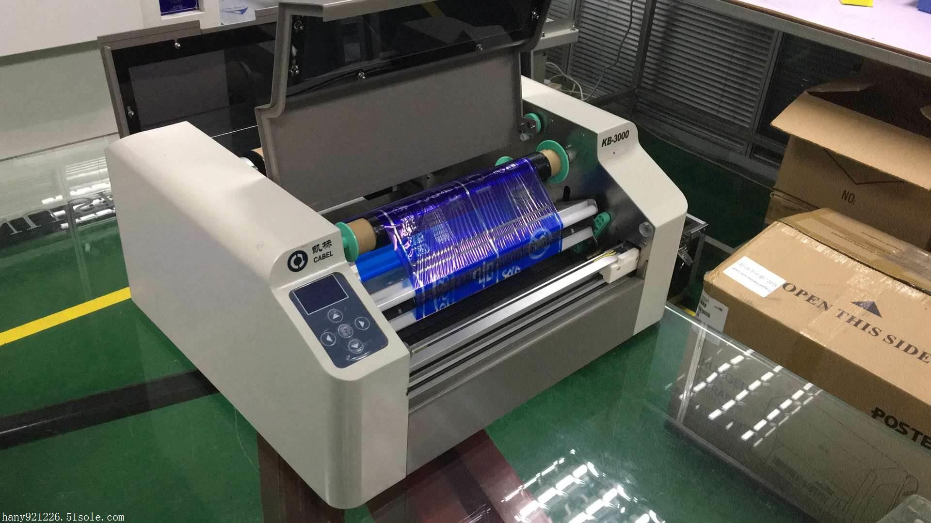 凯标宽幅标识牌打印机?凯标KB-3000