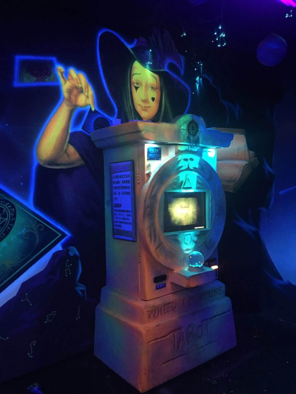 河南周口商场影院投放命运之轮娱乐占卜机,娱乐设备定制