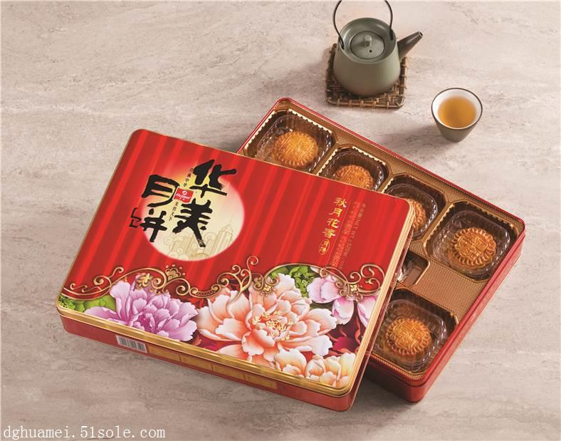 秋月花香月饼