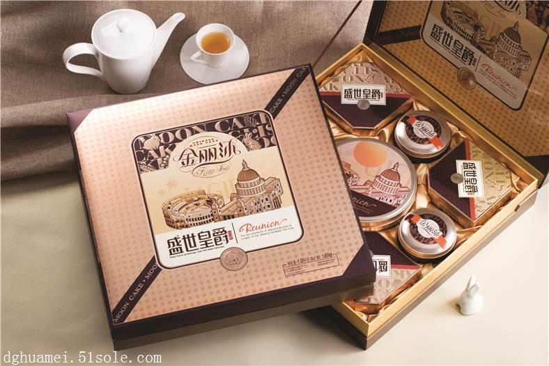 盛世皇爵-华美月饼