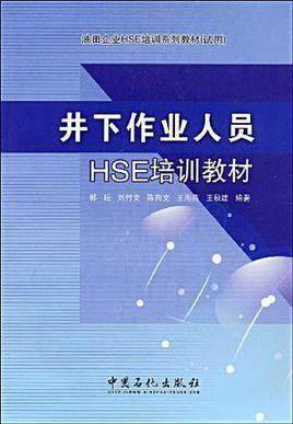 北京印刷厂联系方式