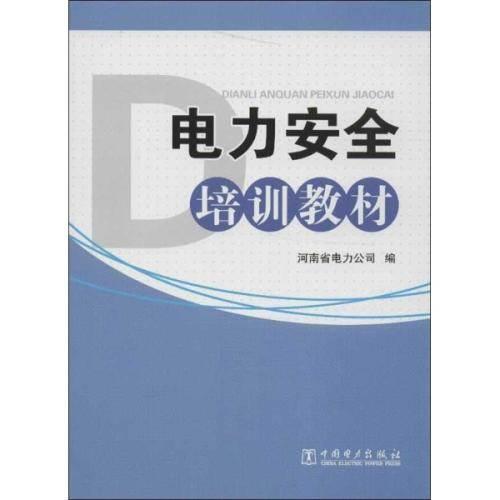 北京印刷厂彩页印刷