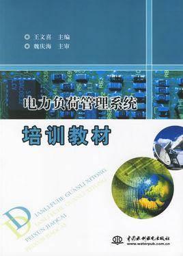 北京印刷学院视觉传达