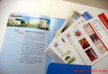 北京印刷厂家排行榜