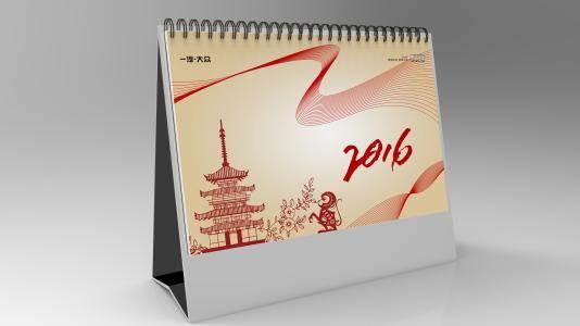 北京印刷咨询公司招聘