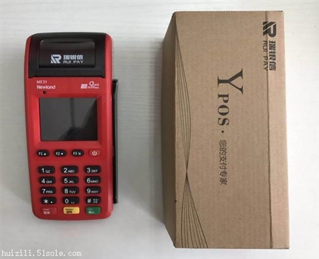 重庆如何办理新大陆手机刷卡pos机,自选商户,全国免费送免运费