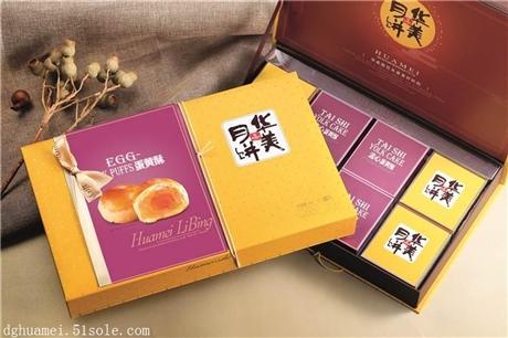 台式蛋黄酥礼盒