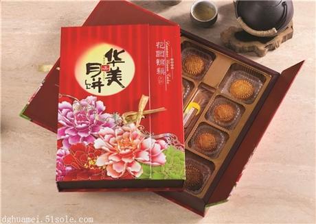 花团锦簇月饼