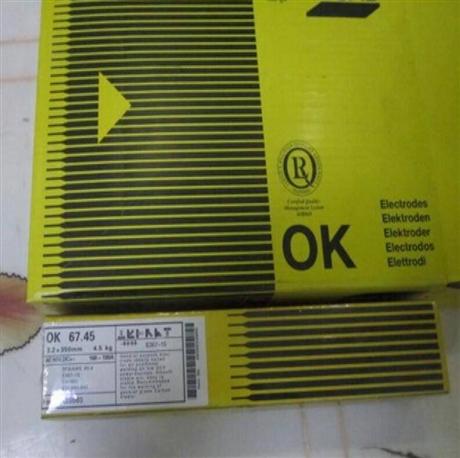 正品 瑞典伊萨OK92.35镍基合金焊条ENiCrMo-5焊条