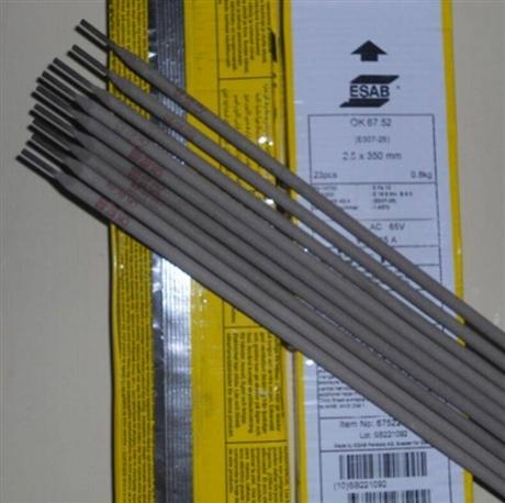 正品瑞典伊萨 OKTubrodur14.70 耐磨堆焊焊条