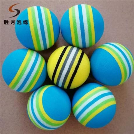 厂家供应eva穿孔球 加厚打孔球 加大弹力球 品质可靠