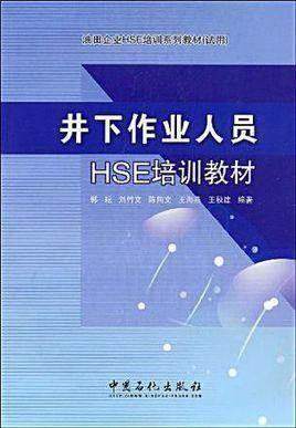 北京市大兴区印刷公司