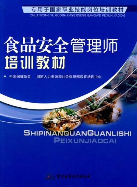 北京印刷公司联系电话