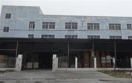 宁波市房屋质量第三方检测公司