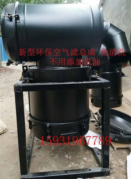 欧曼沙漠滤油滤自卸车3251/3250/2850改装环保型空气滤清器总成