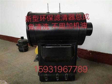 陕汽奥龙自卸车2648沙漠滤 油滤总成 改装新型环保滤清器总成