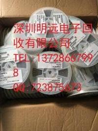 深圳回收电容