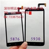 高价深圳回收电容排行版
