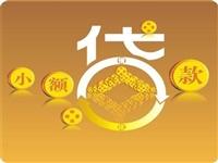 郑州房产抵押贷款可以贷多少年