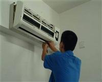 万源路附近维修空调加氟万源东里格力空调维修