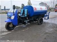 阳原县小型雾炮洒水车 三轮绿化洒水车销售中心